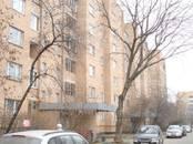Офисы,  Москва Коломенская, Фото