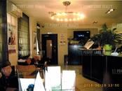 Офисы,  Москва Арбатская, цена 2 295 000 рублей/мес., Фото