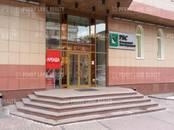 Офисы,  Москва Белорусская, цена 674 667 рублей/мес., Фото