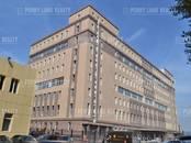 Офисы,  Москва Нагорная, Фото