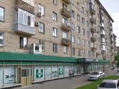 Офисы,  Москва Университет, цена 22 264 000 рублей, Фото