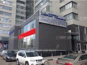 Офисы,  Москва Другое, цена 1 069 998 рублей/мес., Фото