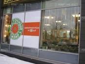 Офисы,  Москва Другое, цена 166 492 746 рублей, Фото