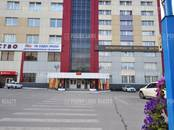 Офисы,  Москва Савеловская, цена 271 250 рублей/мес., Фото