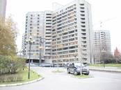 Офисы,  Москва Другое, цена 931 500 рублей/мес., Фото