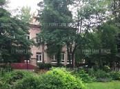 Офисы,  Москва Кунцевская, цена 1 093 330 рублей/мес., Фото
