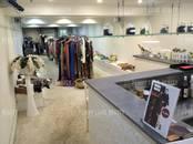 Офисы,  Москва Парк культуры, цена 523 802 рублей/мес., Фото