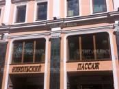 Офисы,  Москва Другое, цена 1 231 125 рублей/мес., Фото
