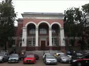 Офисы,  Москва Партизанская, цена 1 261 462 990 рублей, Фото