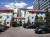Офисы,  Москва Белорусская, цена 570 667 рублей/мес., Фото
