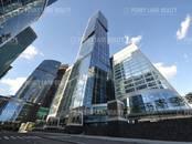Офисы,  Москва Другое, цена 650 429 рублей/мес., Фото