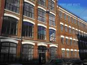 Офисы,  Москва Преображенская площадь, цена 306 000 рублей/мес., Фото