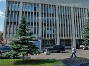 Офисы,  Москва Серпуховская, цена 1 375 000 рублей/мес., Фото