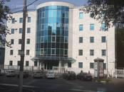 Офисы,  Москва Академическая, цена 8 287 500 рублей/мес., Фото
