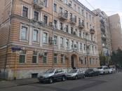 Офисы,  Москва Баррикадная, цена 198 165 020 рублей, Фото