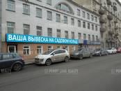Офисы,  Москва Таганская, цена 35 700 000 рублей, Фото