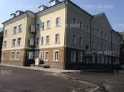 Офисы,  Москва Другое, цена 1 021 500 рублей/мес., Фото