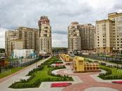 Офисы,  Москва Университет, цена 308 263 000 рублей, Фото