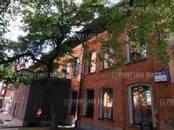 Офисы,  Москва Парк культуры, цена 3 454 500 рублей/мес., Фото