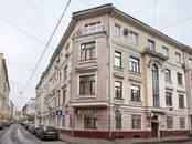 Офисы,  Москва Арбатская, цена 395 833 рублей/мес., Фото