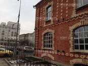 Офисы,  Москва Белорусская, цена 1 899 975 рублей/мес., Фото
