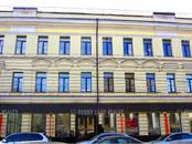Офисы,  Москва Парк культуры, цена 8 610 000 рублей/мес., Фото