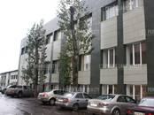 Офисы,  Москва Другое, цена 1 591 917 рублей/мес., Фото