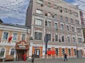 Офисы,  Москва Смоленская, цена 1 002 350 рублей/мес., Фото