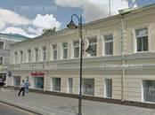 Офисы,  Москва Новокузнецкая, цена 900 000 рублей/мес., Фото