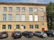 Офисы,  Москва Воробьевы горы, цена 213 000 рублей/мес., Фото
