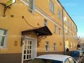Офисы,  Москва Фрунзенская, цена 290 000 рублей/мес., Фото