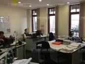 Офисы,  Москва Киевская, цена 1 140 000 рублей/мес., Фото