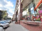 Офисы,  Москва Маяковская, цена 480 000 рублей/мес., Фото