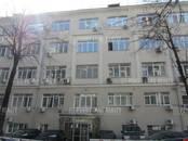 Офисы,  Москва Спортивная, цена 546 250 рублей/мес., Фото