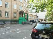 Офисы,  Москва Новослободская, цена 193 333 рублей/мес., Фото