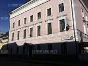 Офисы,  Москва Чкаловская, цена 1 535 250 рублей/мес., Фото