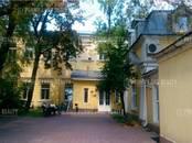 Офисы,  Москва Баррикадная, цена 594 951 900 рублей, Фото