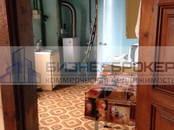 Дома, хозяйства,  Чувашская Республика Кугеси, цена 2 300 000 рублей, Фото