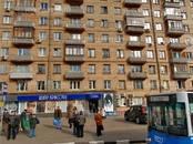 Офисы,  Москва Профсоюзная, цена 45 600 000 рублей, Фото