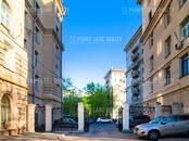 Офисы,  Москва Кутузовская, цена 949 667 рублей/мес., Фото