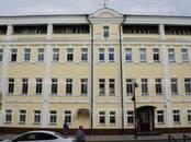 Офисы,  Москва Павелецкая, цена 183 333 рублей/мес., Фото