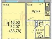 Квартиры,  Челябинская область Долгодеревенское, цена 990 000 рублей, Фото