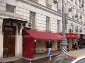 Офисы,  Москва Арбатская, цена 72 000 000 рублей, Фото