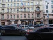 Офисы,  Москва Маяковская, цена 5 416 667 рублей/мес., Фото