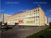 Офисы,  Москва Пражская, цена 439 833 рублей/мес., Фото