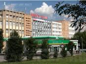 Офисы,  Москва Пражская, цена 2 566 112 000 рублей, Фото