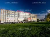 Офисы,  Москва Пражская, цена 2 470 060 000 рублей, Фото