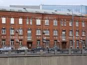 Офисы,  Москва Чкаловская, цена 135 000 рублей/мес., Фото
