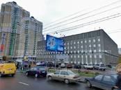 Офисы,  Москва Другое, цена 902 417 рублей/мес., Фото