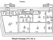 Офисы,  Москва Марксистская, цена 2 168 750 рублей/мес., Фото